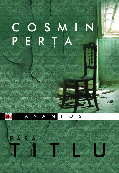 fara_titlu_Perta_coperta1