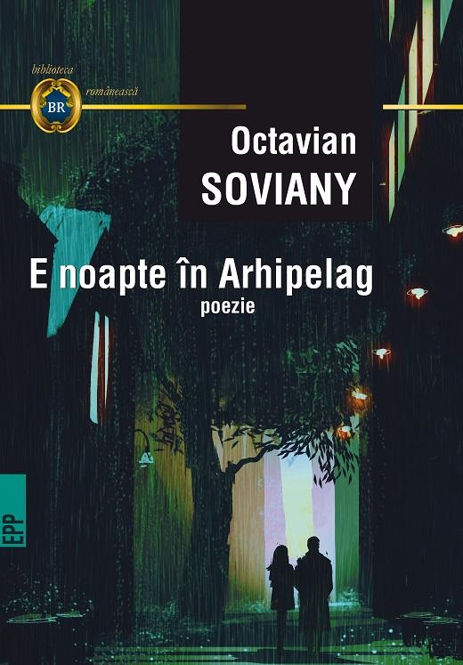 OCTAVIAN SOVIANY I